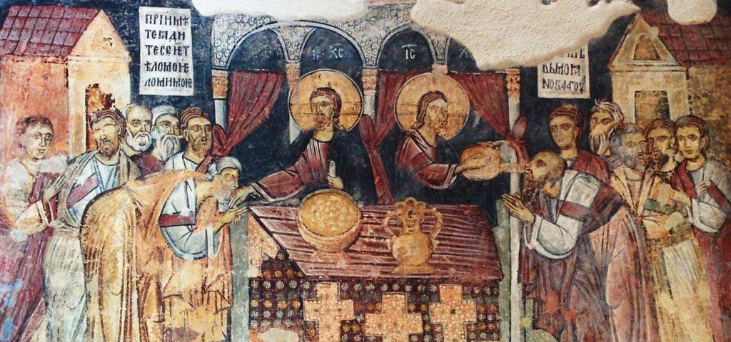 Двойният Исус Христос църква Земенски манастир