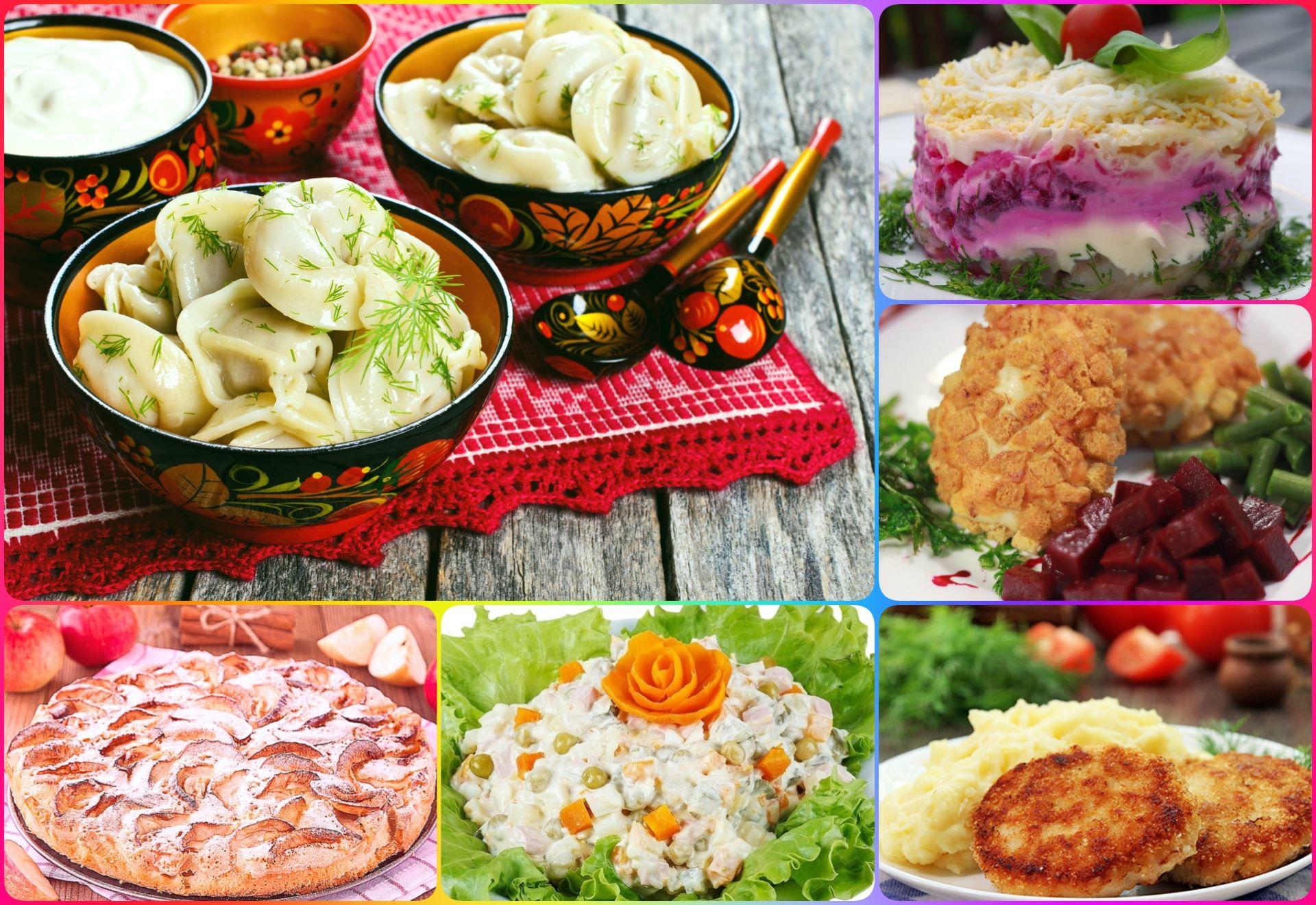 Руска кулинарна вечер