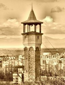 Часовникова кула Сахат тепе