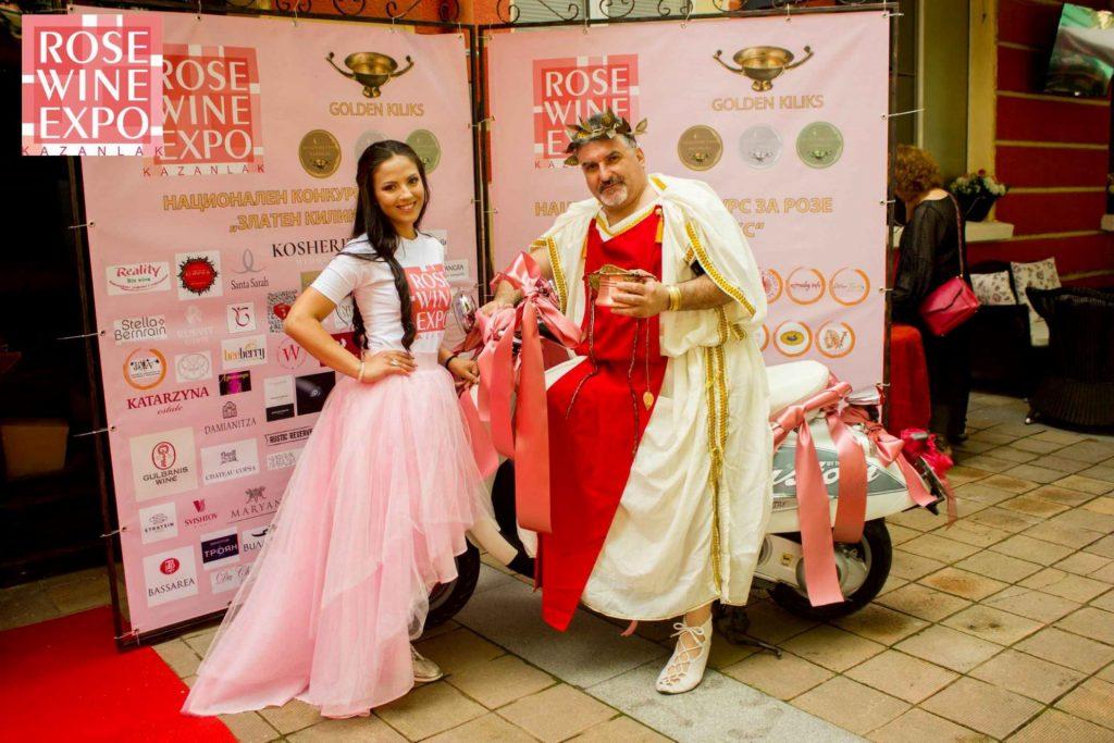Фестивал на розето 2021 Казанлък